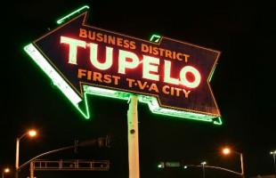 Tupelo, Mississippi E-Cig Ban Debate